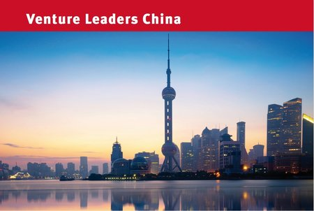 VISCHER supports the Venture Leaders China 2020